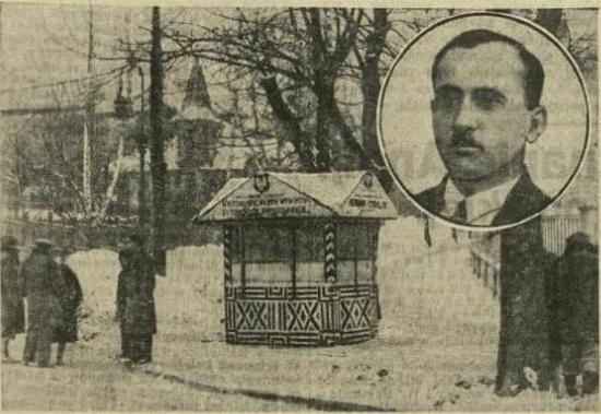IKC, Cybulski