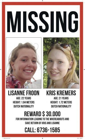 Lisanne Froon & Kris Kremers